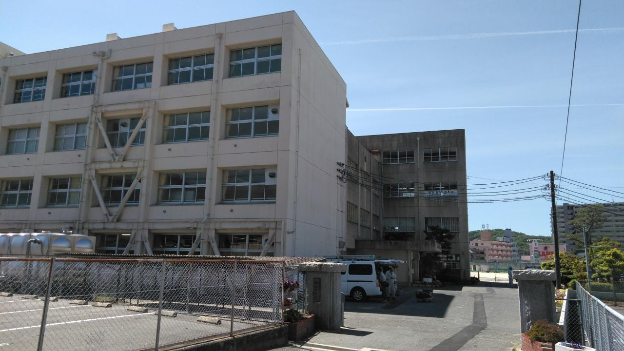 東広島市立 西条中学校