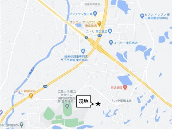 新築戸建 東広島市西条町御薗宇 山陽新幹線東広島駅 2580万円