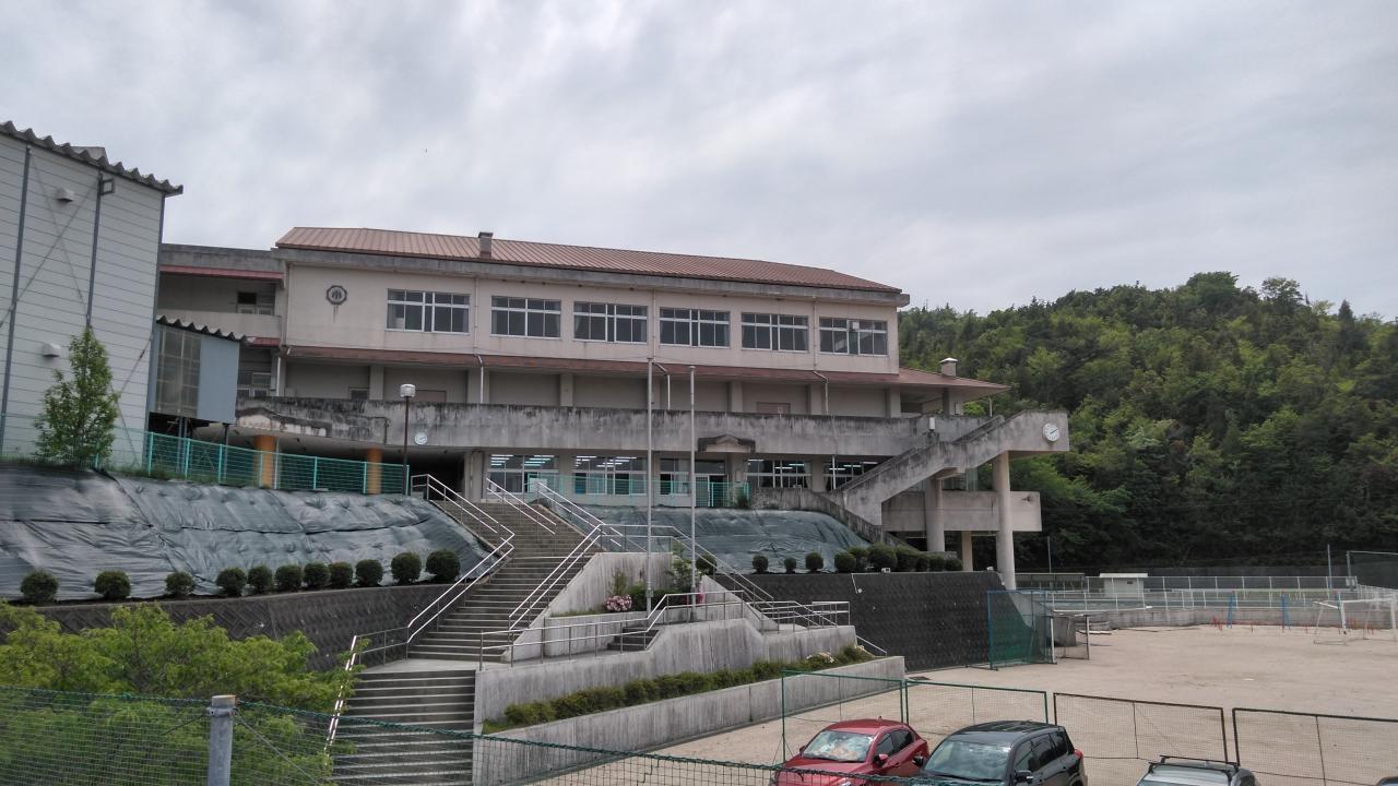 東広島市立板城小学校