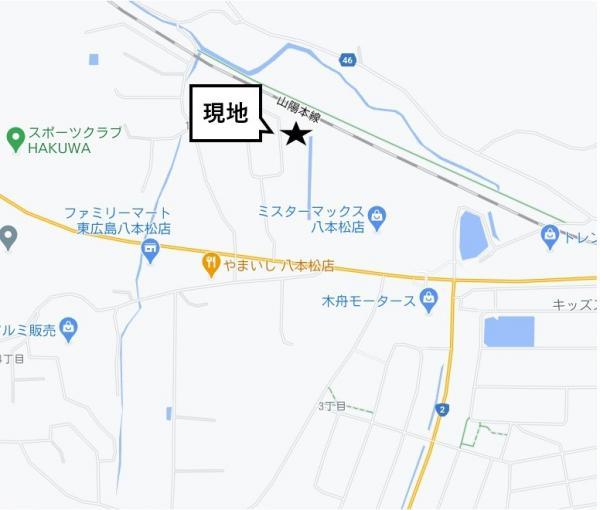 中古戸建 東広島市八本松西1丁目 山陽本線八本松駅 1499万円