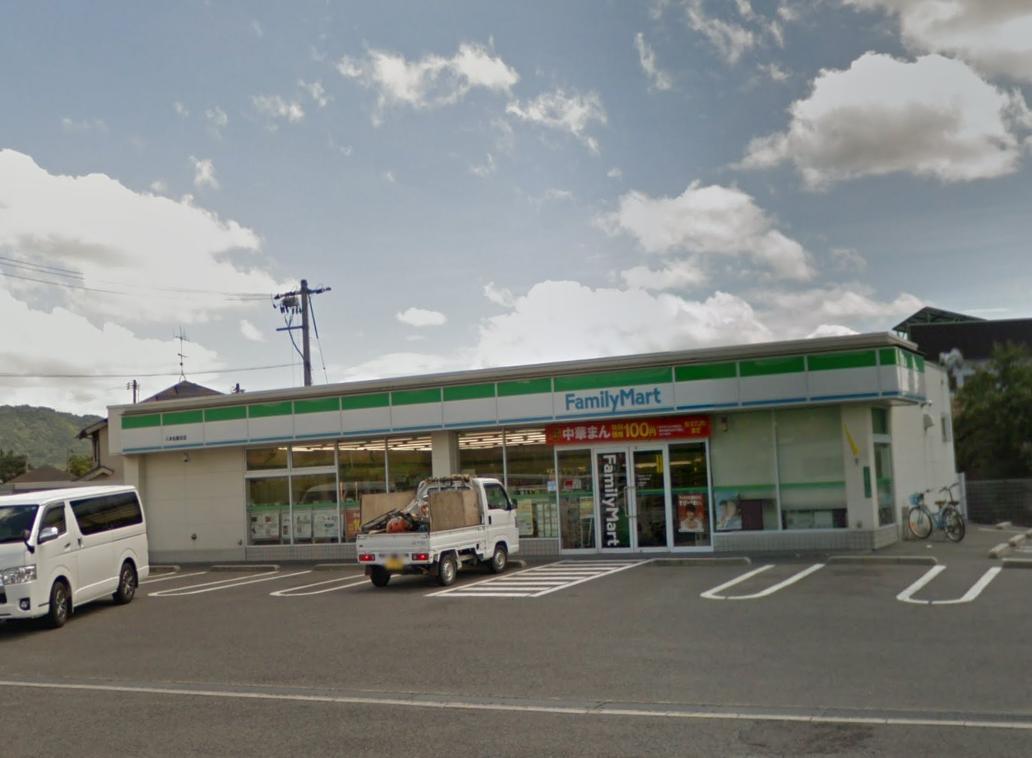 ファミリーマート 八本松飯田店