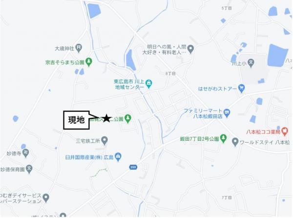 新築戸建 東広島市八本松町宗吉 山陽本線八本松駅 2480万円