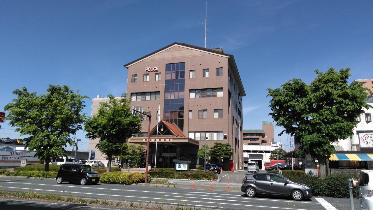 広島県 東広島警察署