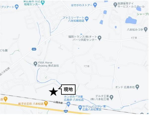 新築戸建 東広島市八本松町飯田 山陽本線八本松駅 2380万円