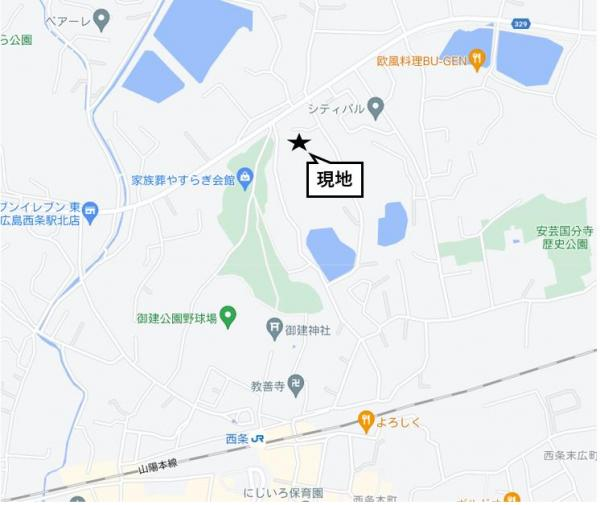 土地 東広島市西条町西条 山陽本線西条駅 1100万円