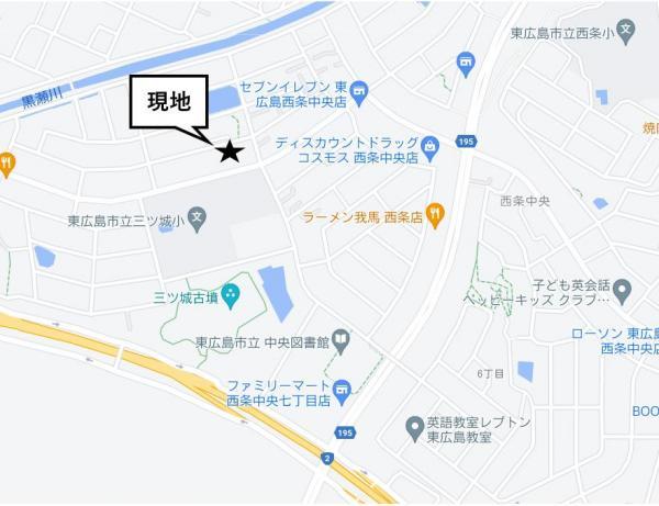 新築戸建 東広島市西条中央7丁目 山陽本線西条駅 3980万円