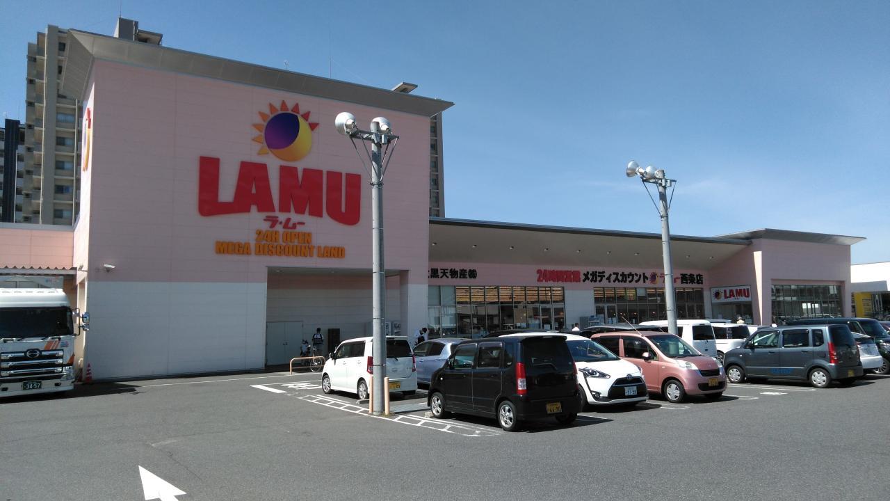 ラ・ムー西条店
