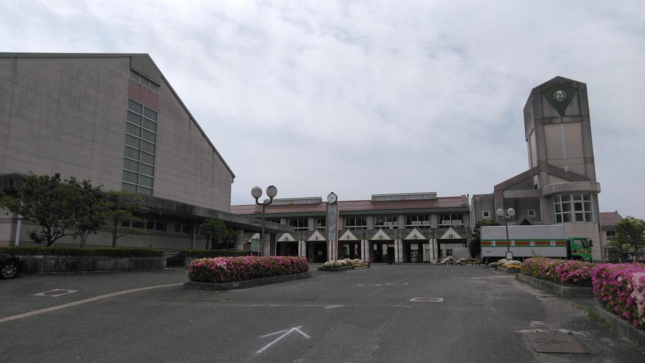 東広島市立高美が丘小学校