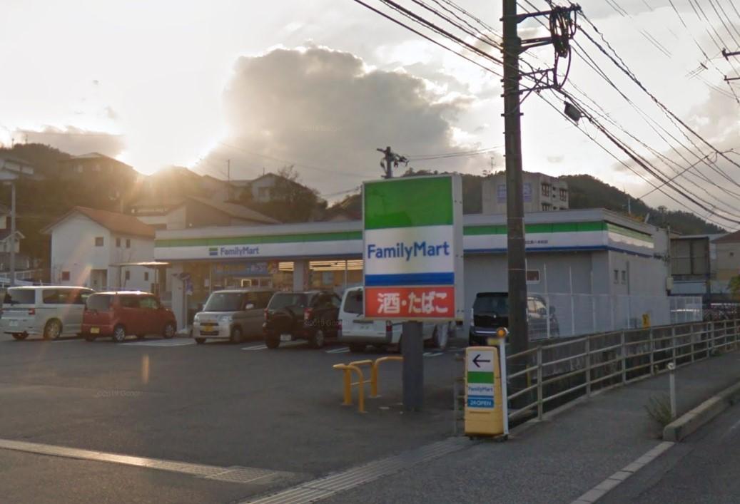 ファミリーマート 東広島八本松店