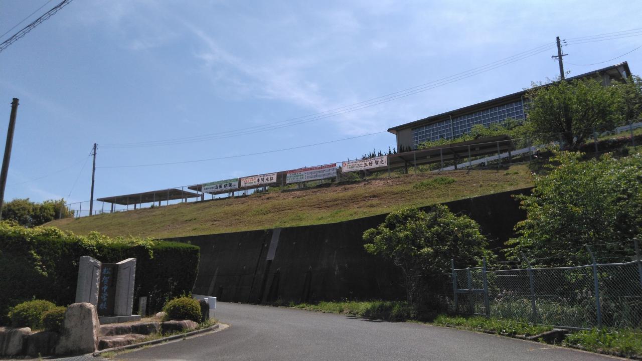 東広島市立松賀中学校