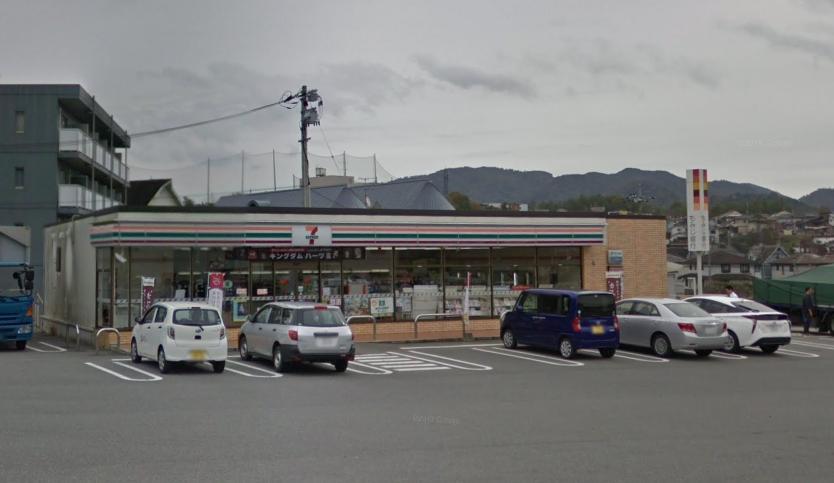 セブン-イレブン 東広島西条東子店