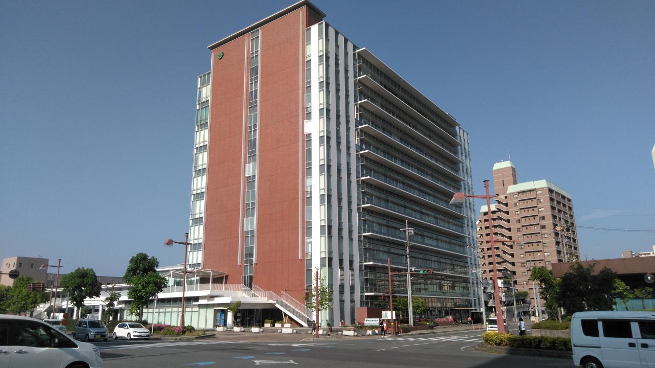 東広島市 総務部 総務課
