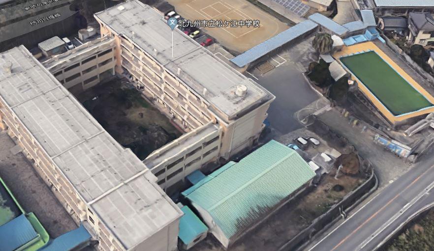 北九州市立松ケ江中学校