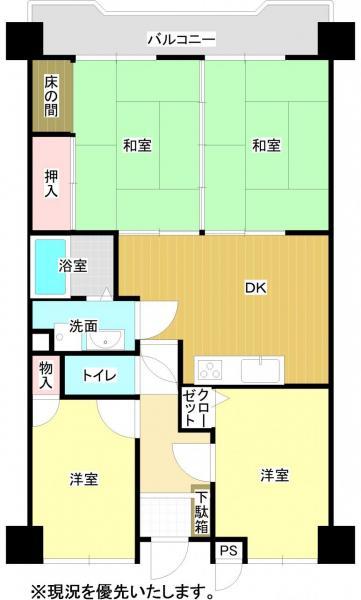 中古マンション 北九州市門司区吉志2丁目15-6 その他の交通手段駅 580万円