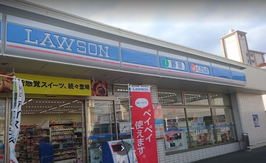 ローソン 門司小森江店
