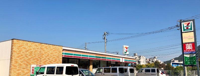 セブン-イレブン 門司稲積店