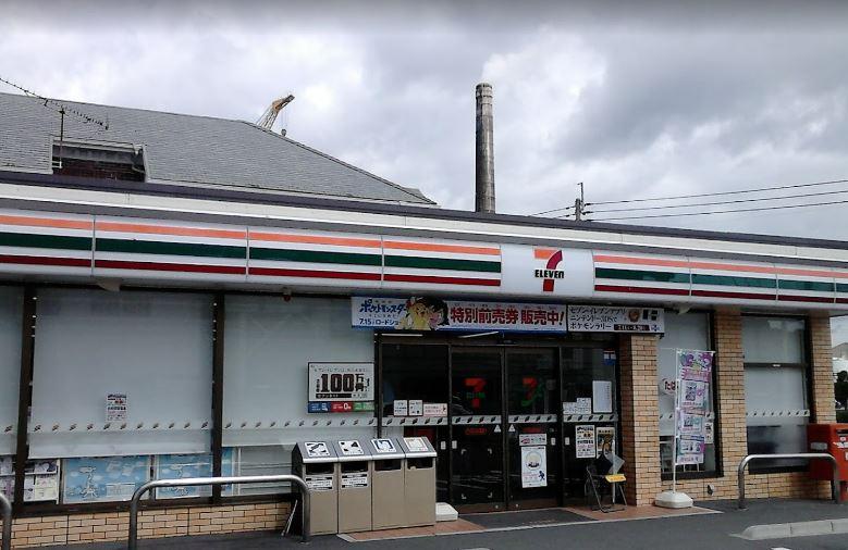 セブン-イレブン 門司田野浦店