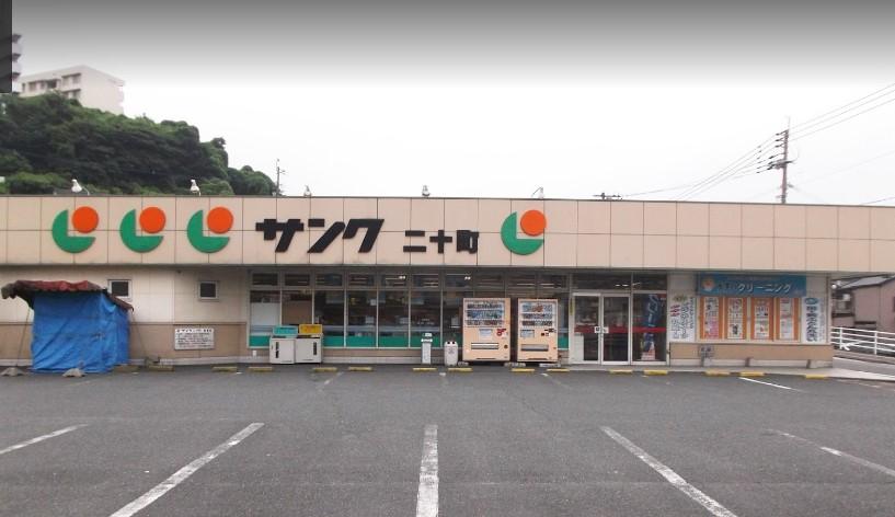 マルショク二十町店