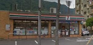 セブン-イレブン 門司高田店