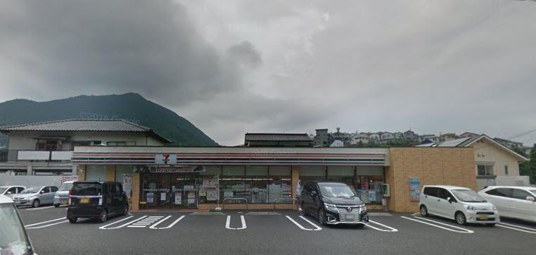 セブン-イレブン 門司永黒2丁目店