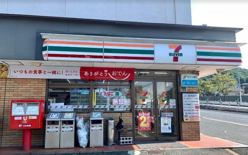 セブン-イレブン 門司丸山店
