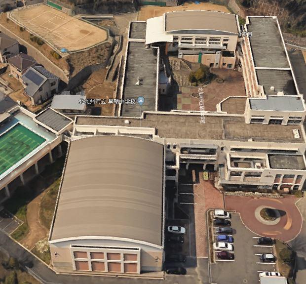 北九州市立早鞆中学校