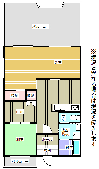 中古マンション 北九州市門司区藤松3丁目 駅 480万円