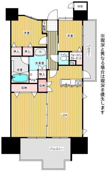 中古マンション 北九州市門司区高田1丁目 JR鹿児島本線門司駅 2690万円