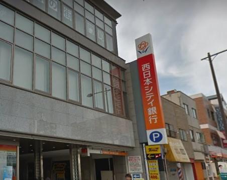 西日本シティ銀行 門司駅前支店