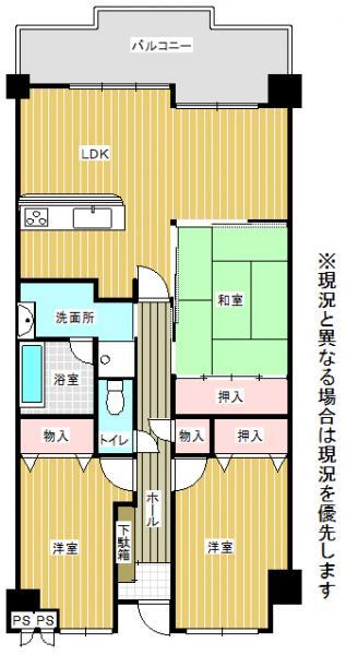 中古マンション 北九州市門司区清見1丁目 駅 1550万円