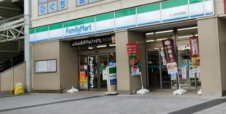 ファミリーマート JR門司駅店