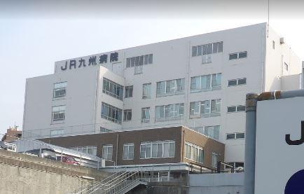 医療法人若葉会 九州鉄道記念病院