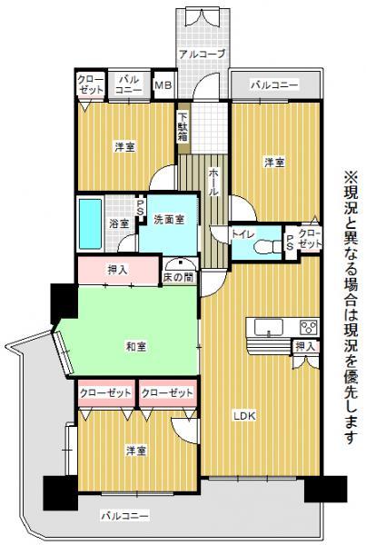 中古マンション 北九州市門司区上馬寄1丁目 駅 1480万円