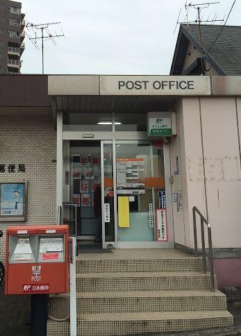 門司原町郵便局