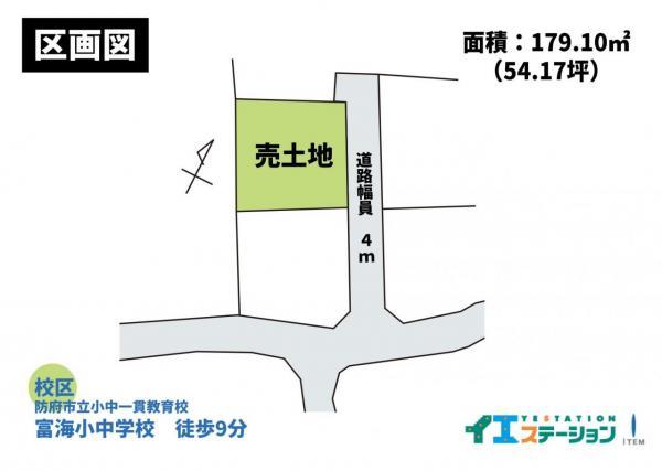 土地 防府市大字富海 山陽本線富海駅 100万円