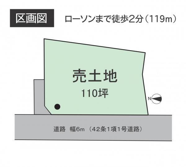 土地 山口市下小鯖 山陽本線防府駅 650万円