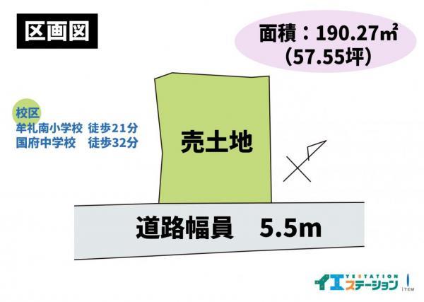 土地 防府市大字江泊 山陽本線富海駅 400万円