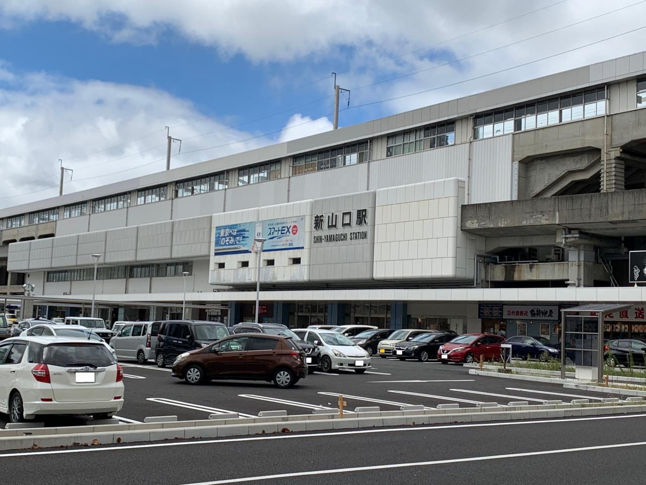 新山口駅 新幹線口