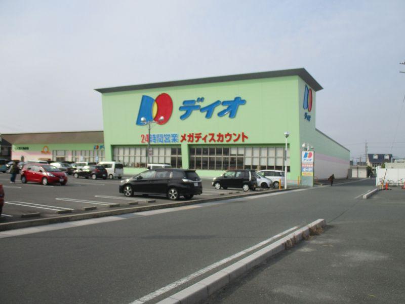 ディオ防府東店