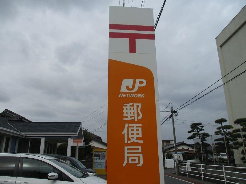 牟礼西郵便局