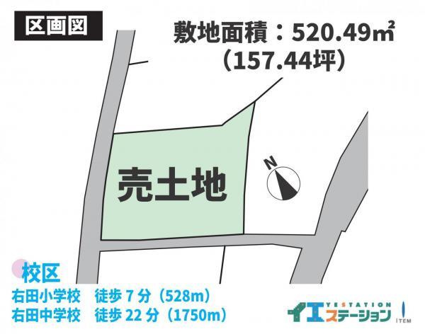 土地 防府市大字上右田塚原 山陽本線防府駅 100万円