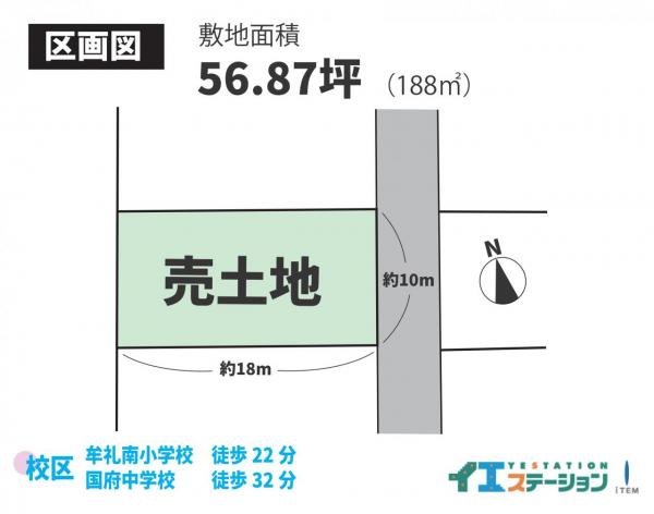 土地 防府市大字江泊 山陽本線富海駅 390万円