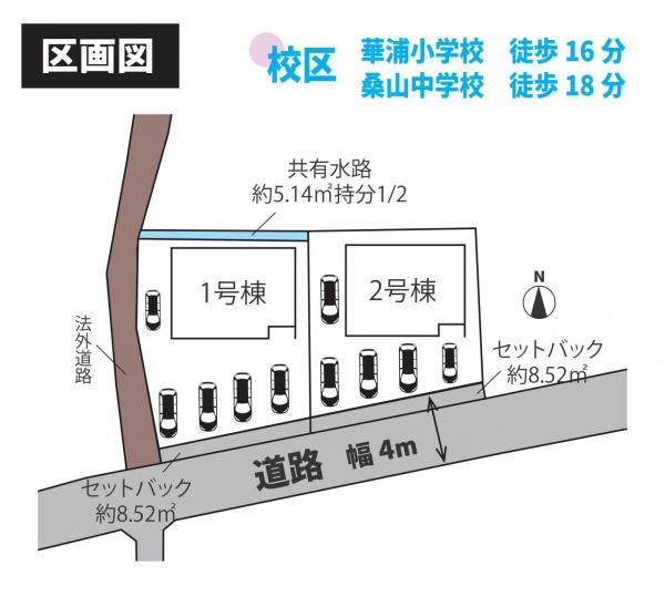 新築戸建 防府市大字仁井令773 山陽本線防府駅 1955万円