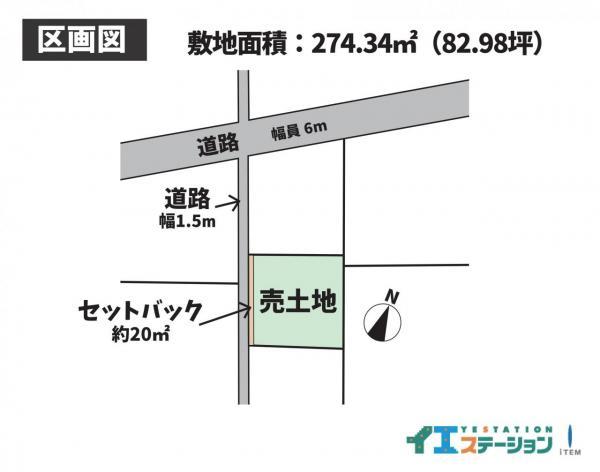土地 防府市大字田島 山陽本線防府駅 300万円