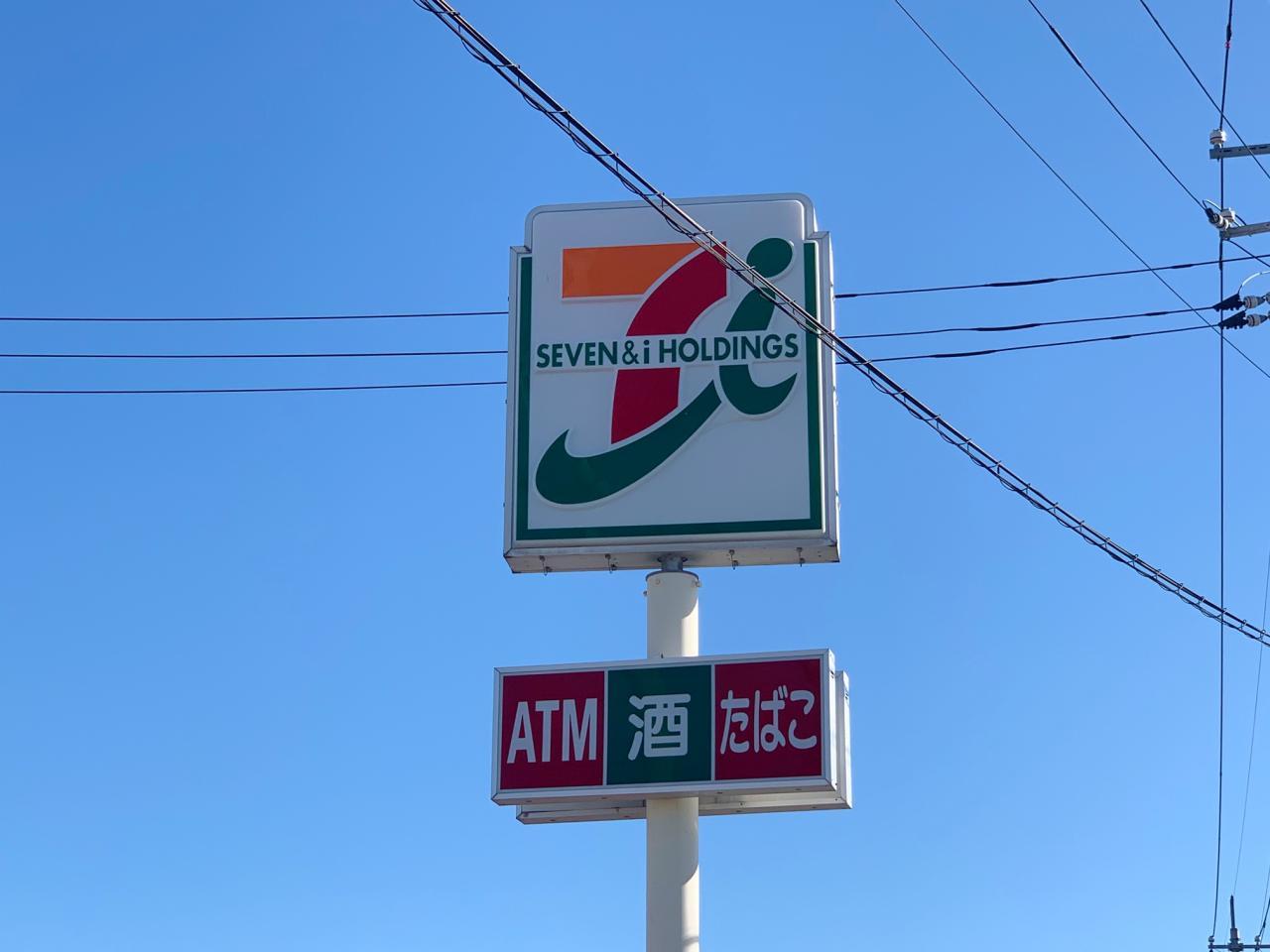 セブンイレブン西仁井令町店