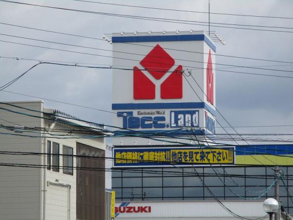 ヤマダ電機 テックランド防府店
