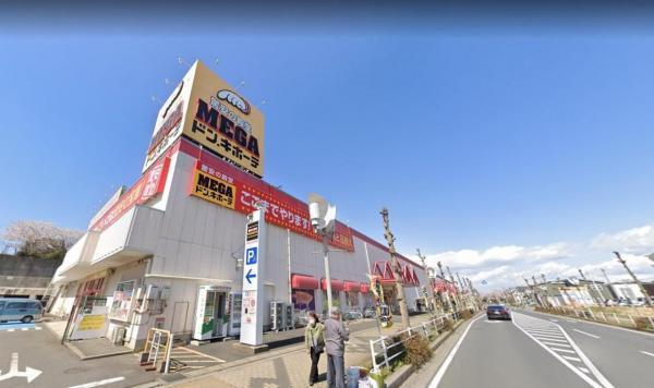 中古戸建 千葉市若葉区若松台3丁目 JR総武本線都賀駅 1150万円