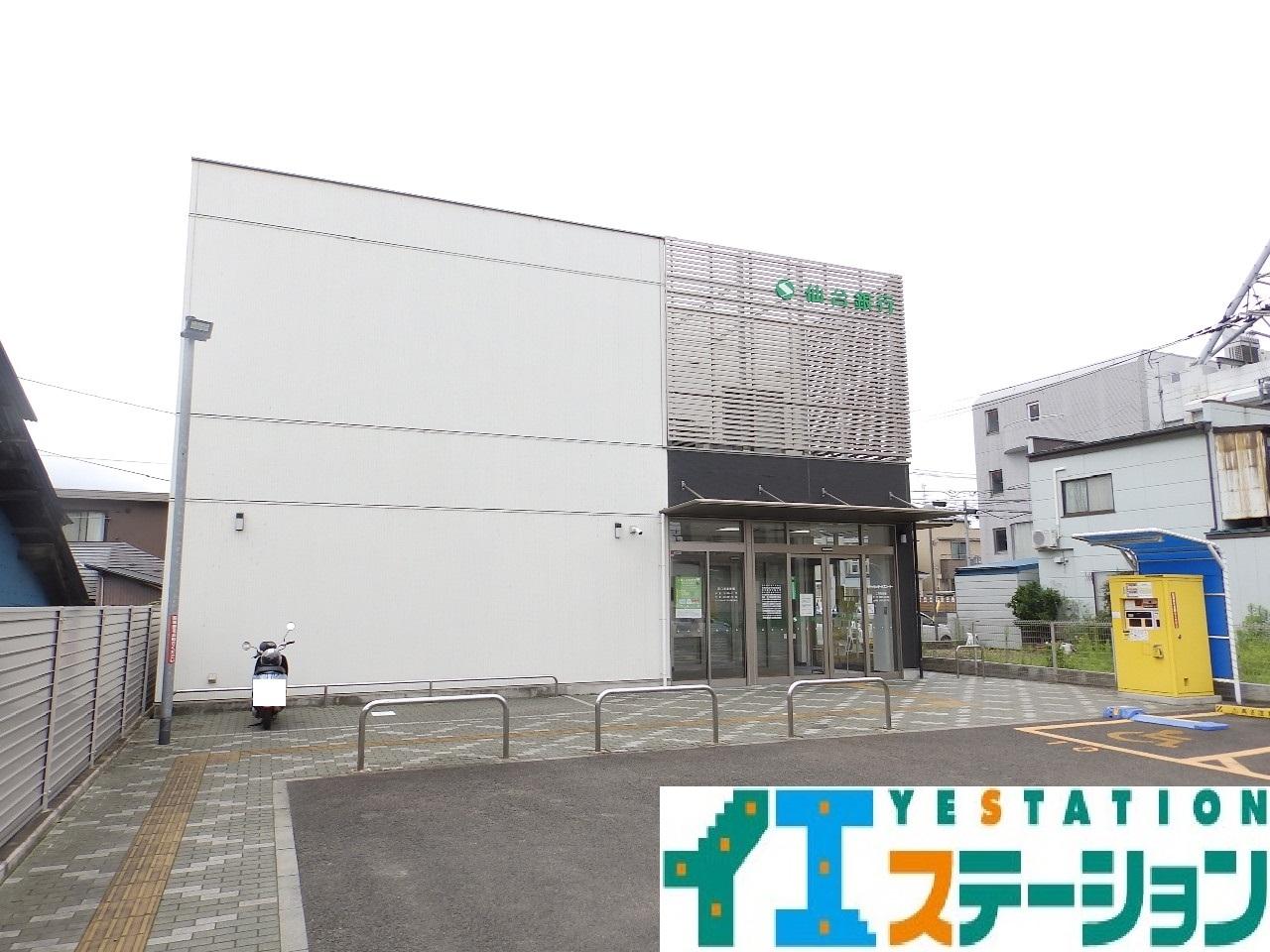仙台銀行荒町支店
