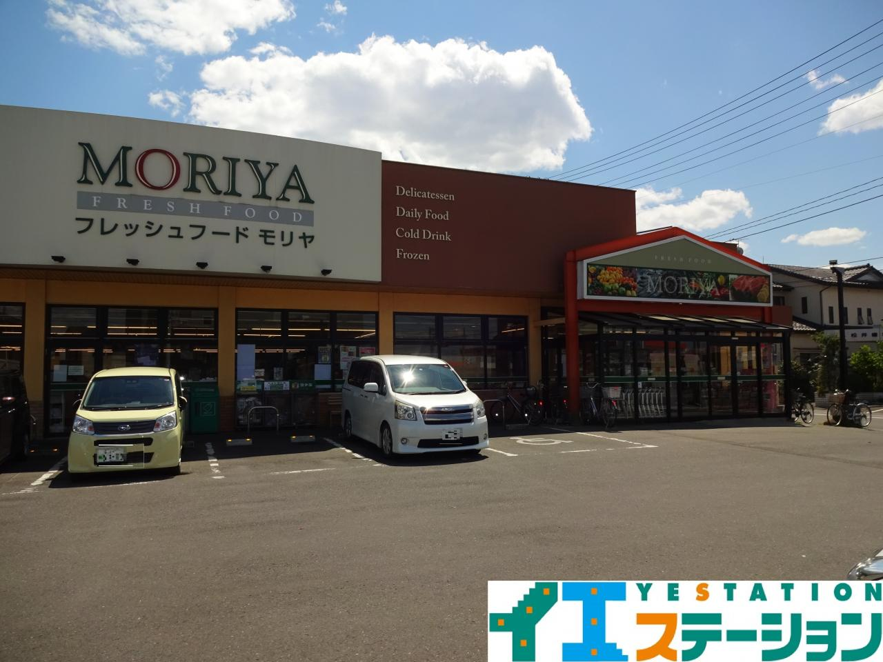 FRESH FOOD MORIYA(フレッシュフードモリヤ) 今泉店