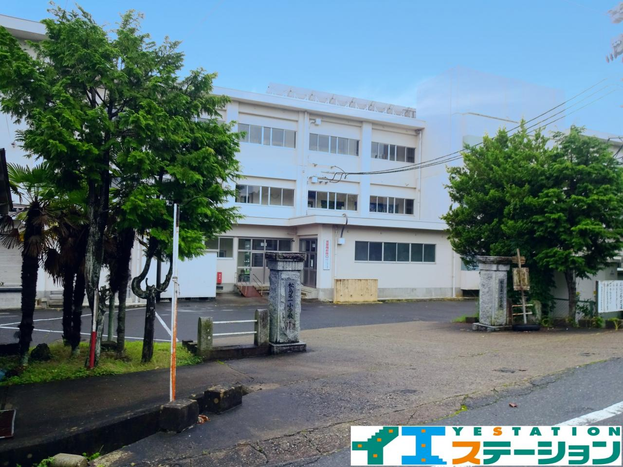 松島町立松島第一小学校